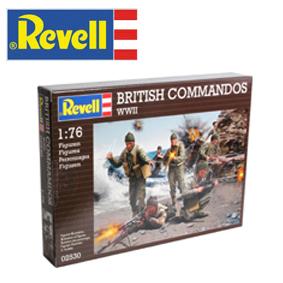 Revell Military