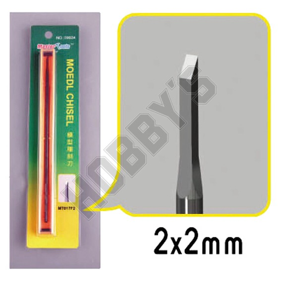 Model Chisel 2mm x 2mm