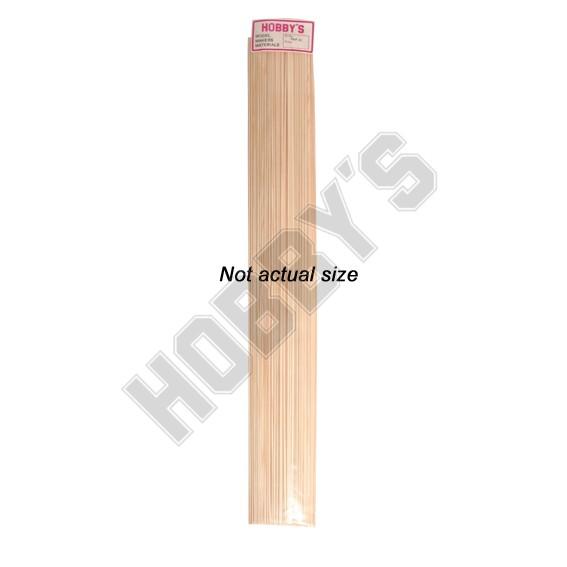 Pine Strips - 2 x 2mm
