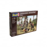 Japanese Infantry WWII 1:76