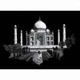 Taj Mahal - Engraving Art