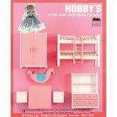 Hobby,s Nursery Set - 16th Scale (