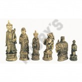 Chess Moulds Mandarin No1 Set