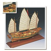 Chinese Pirate Junk Model Boat Kit